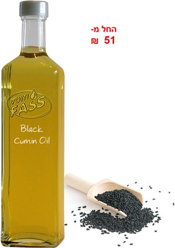 שמן כמון שחור (קצח) BLACK CUMMIN OIL, ORGANIC