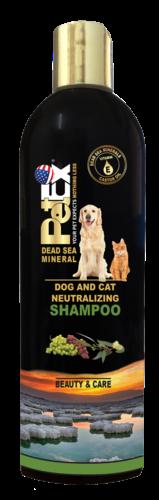 שמפו רחצה יעודי לכלבים וחתולים