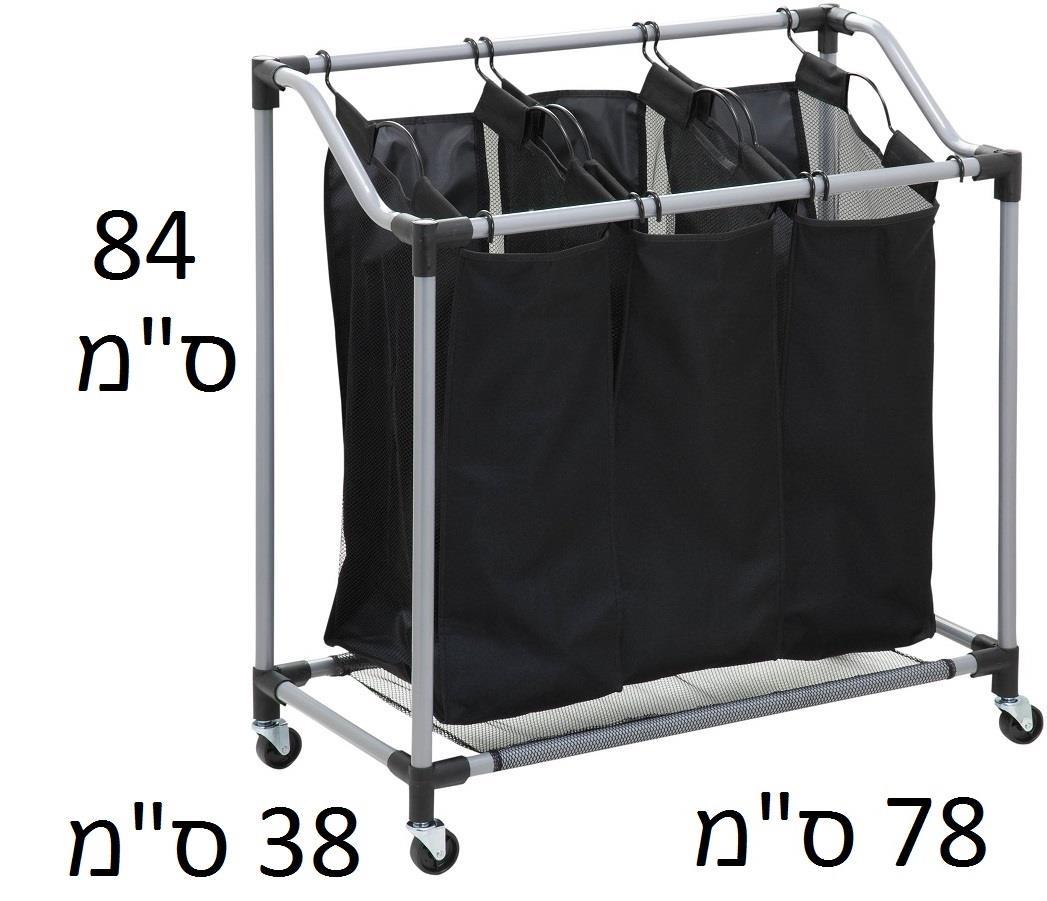 """סל כביסה 3 תאים נשלפים שחור שלדת מתכת קלה  דגם SRT-01641  מבית Honey Can Do  ארה""""ב"""