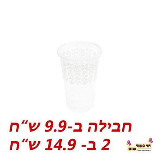 כוס מעוטרת לבן