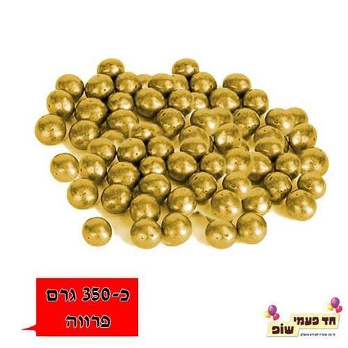 מיני קליק זהב