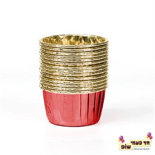 מארז כוסות מאפינס זהב אדום