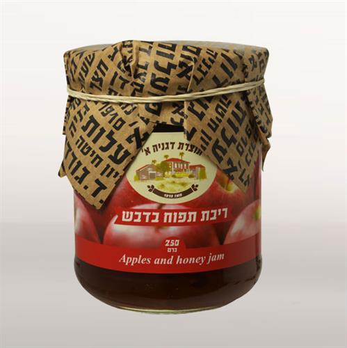 ריבת תפוחים ודבש   250 גרם