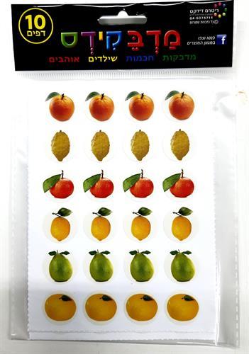 מדבקות פרי הדר