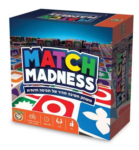 MATCH MADNESS- מאצ מאדנאס