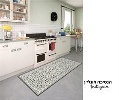 שטיח למטבח מדליון