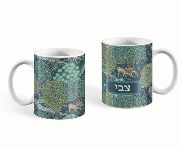 כוס צבי