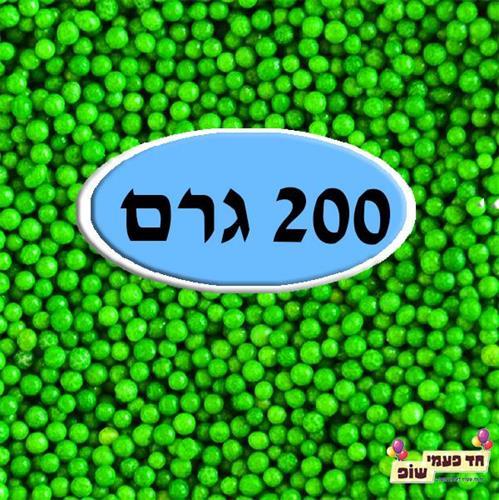 סוכריות מזרה צבעוניות ירוק 200 גרם