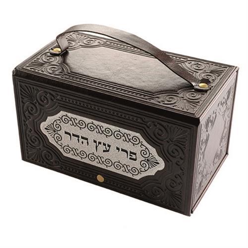 """קופסא לאתרוג פיו עם פלקטה כסף חיתוך לייזר 11X19X11 ס""""מ"""