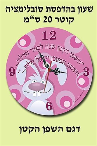 שעון עץ קוטר 20