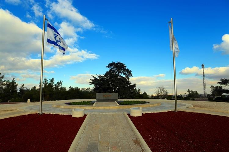 Support Israel and get this picture: Mount Herzl, Jerusalem