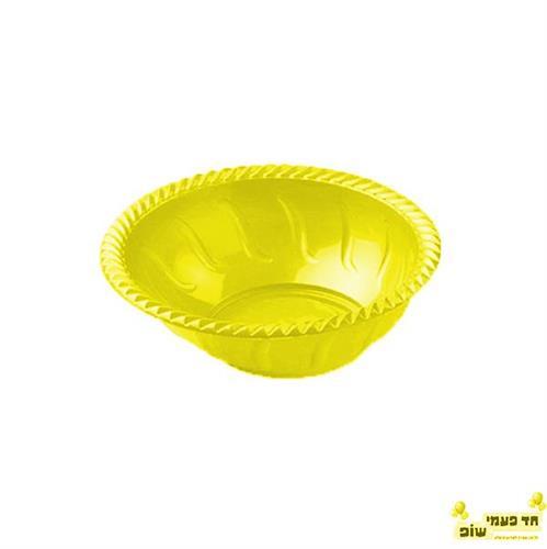 קערה צהוב