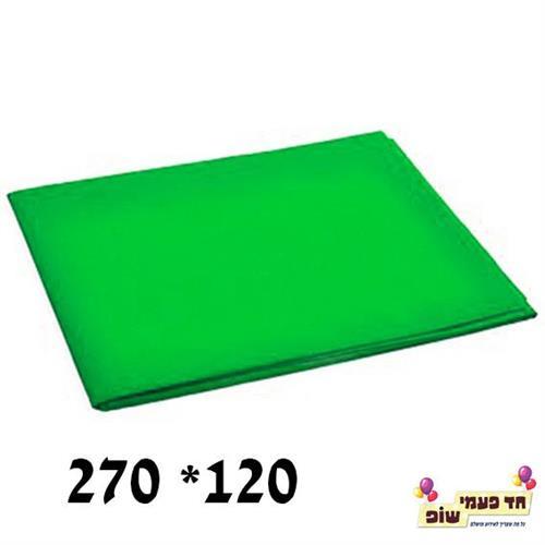 מפת אלבד 270*120 ירוק