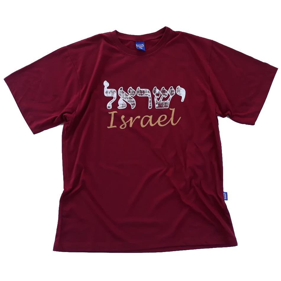 חולצה ישראל