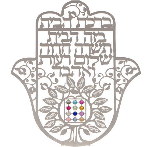 """חמסה חיתוך לייזר, ברכת הבית עברית """"עץ הברכות עם אב"""
