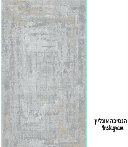שטיח דגם טוקיו 04