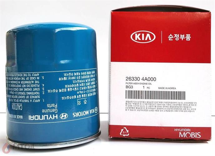 פילטר שמן יונדאי H1/  I800 / H100 / קיה סורנטו / קיה קרניבל