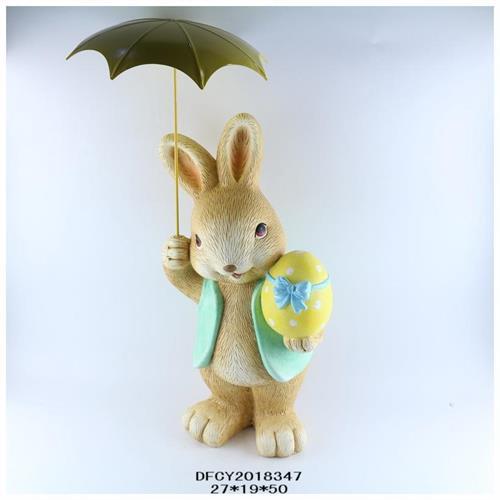 ארנב מטרייה