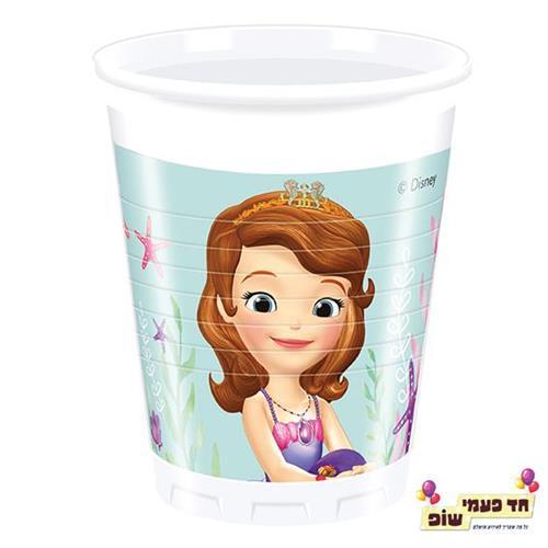 """כוס נסיכה סופיה (8 י""""ח)"""