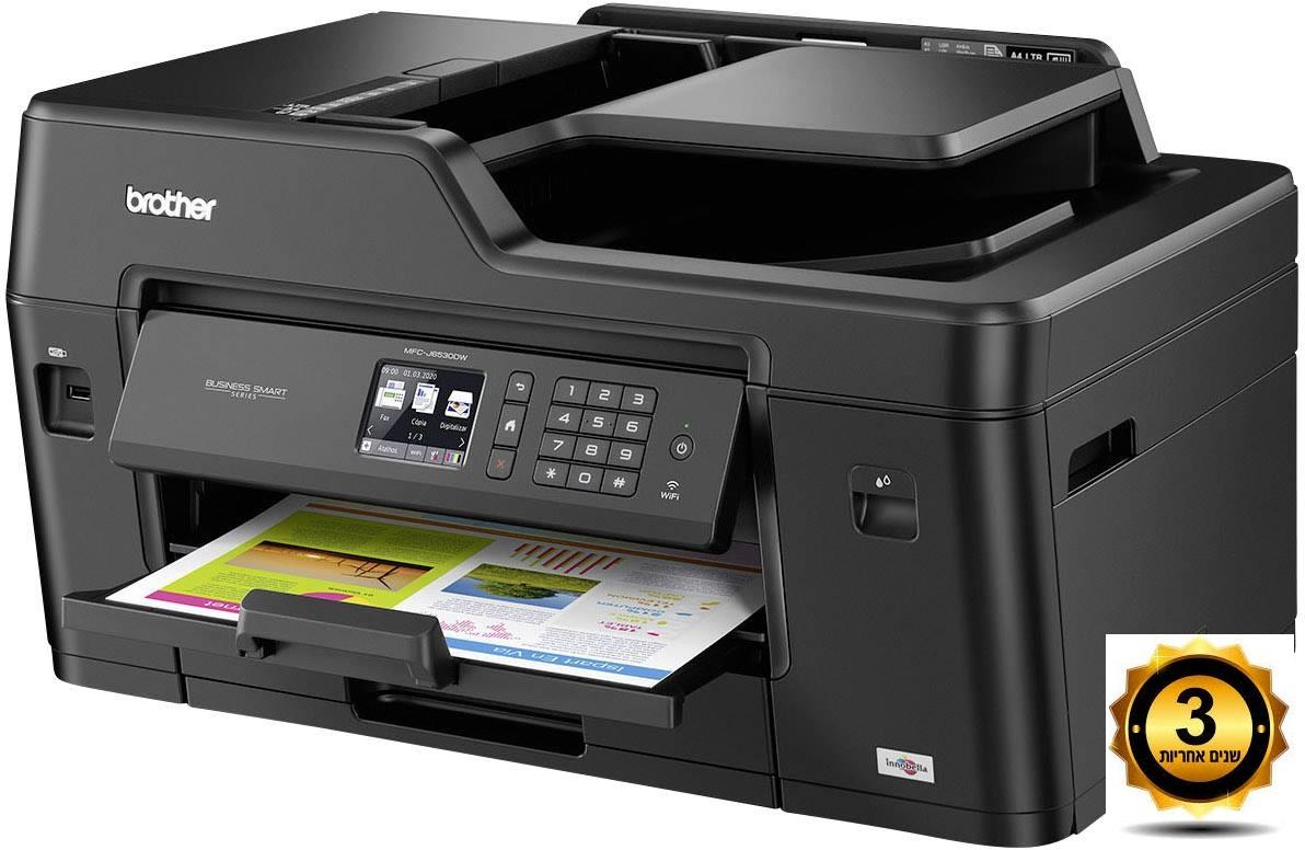 מדפסת משולבת דיו אלחוטית Brother MFC-J6530DW