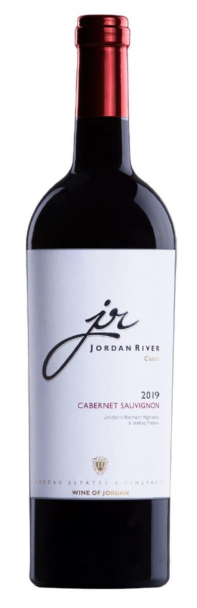"""יין JR אדום יבש קברנה סוביניון  750 מ""""ל"""