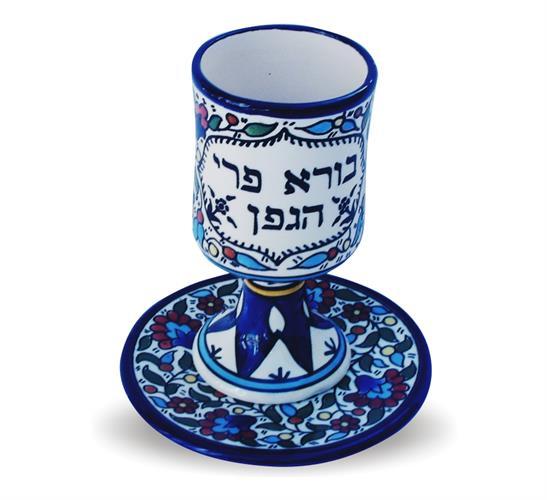 """כוס קידוש+צלחת ארמני 14 ס""""מ 1321"""