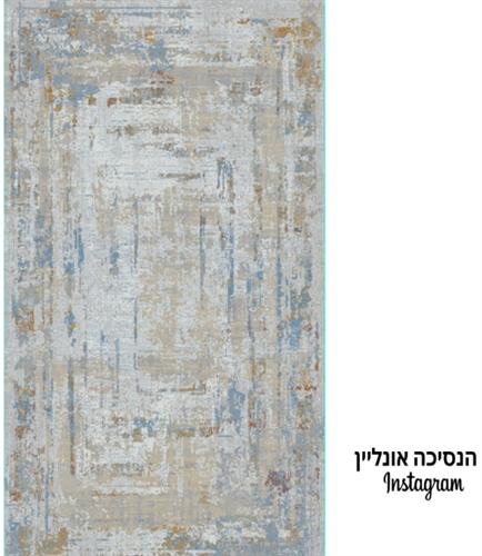 שטיח דגם טוקיו 03