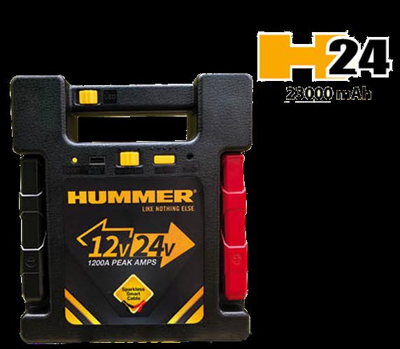 בוסטר הנעה H24 מבית HUMMER