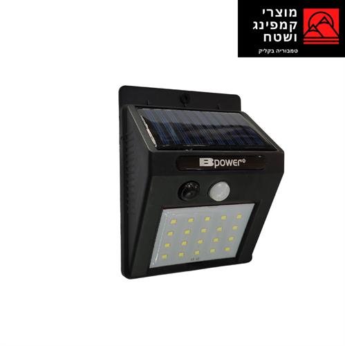 תאורת LED סולארית עם חיישן תנועה - עד 6 שעות אור