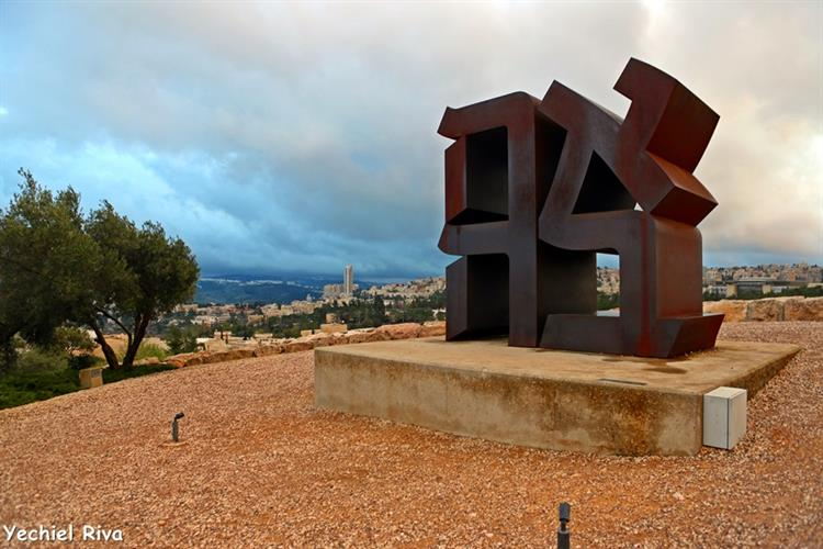 Support Israel and get this picture: Israel Museum