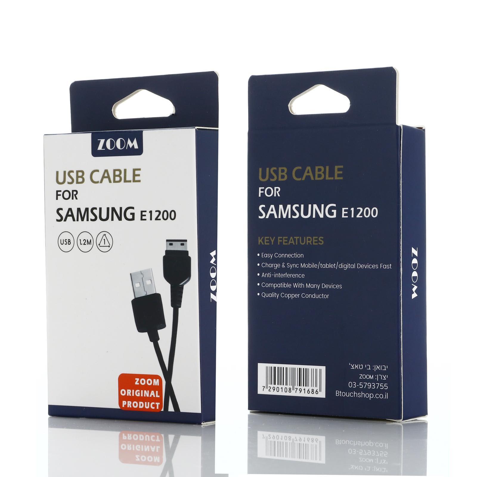 כבל USB לסמסונג SAMSUNG E1200/E1050/E1081