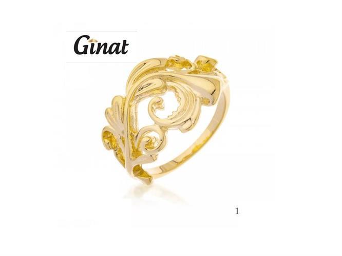 טבעת בעיצוב מרוקאי ללא שיבוץ