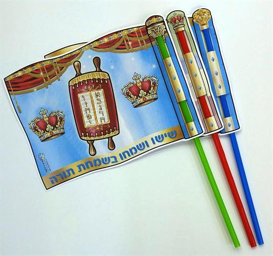 דגל שמחת תורה דגם ספר תורה ליצירה