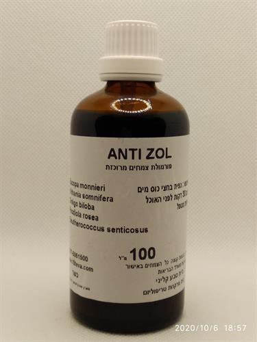 ANTI ZOL - פורמולת צמחי מרפא להורדת קורטיזול