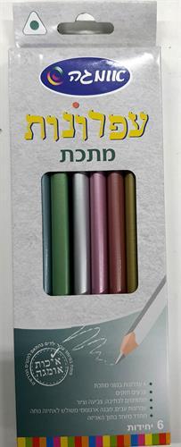 עפרונות מתכת