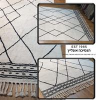 שטיח מרקש כותנה 02