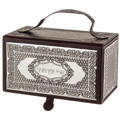 """קופסא לאתרוג מהודרת פייו עם פלקטה 11X19X11 ס""""מ"""