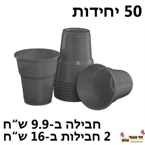כוס קשיחה צבעונית שחור