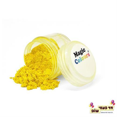 אבקת נצנצים מג'יק צהוב שמש
