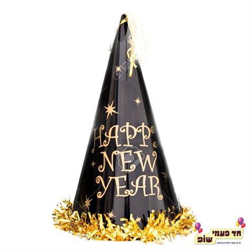 כובע זהב שנה חדשה גליטר
