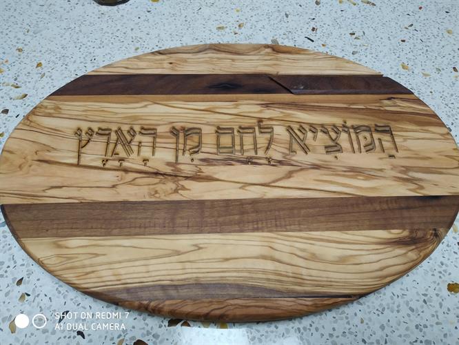 מגש לחלות מעץ זית עם סכין ללחם בתוכו