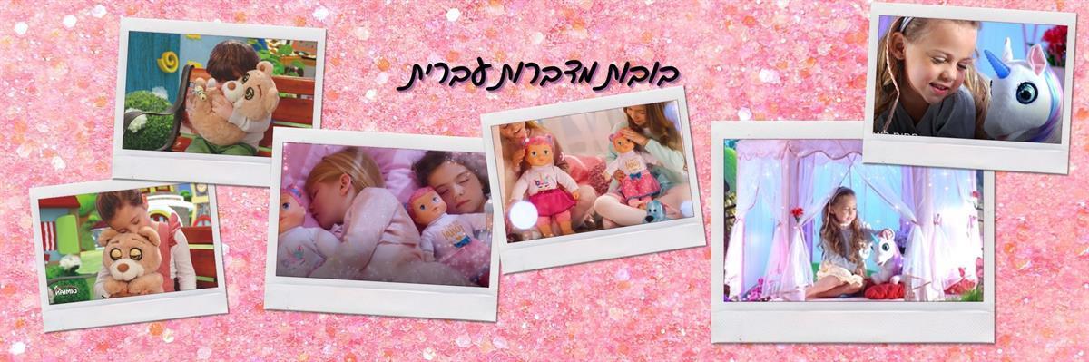 הנסיך הקטן - מוצרי תינוקות וצעצועים מהמותגים הטובים בעולם