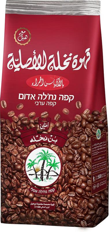 קפה נחלה אדום 500 גרם