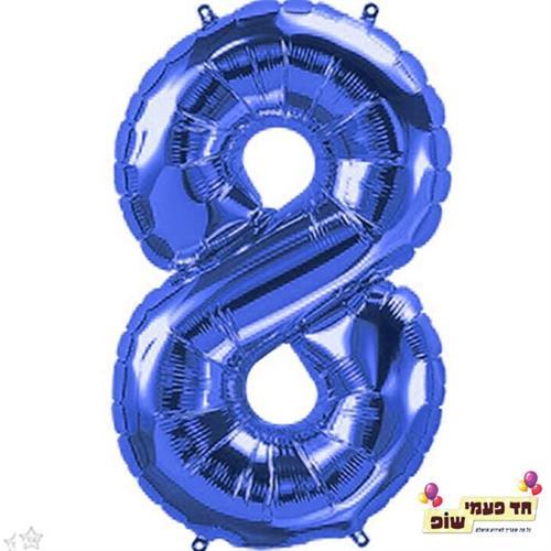 בלון 34 אינץ' 8 כחול (ללא הליום)