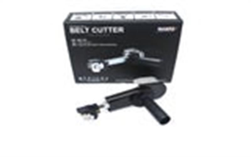 "2"" Belt Cutter - Bare Tool מאריך בסיסי ללא דיסקים"