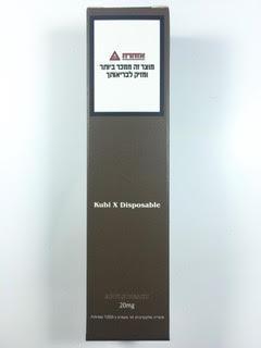סיגריה אלקטרונית חד פעמית כ 1200 שאיפות Kubi X Disposable 20mg בטעם תפוח אפרסק Apple Peach