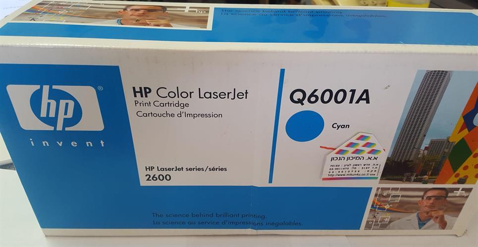 טונר כחול מקורי HP 124A Q6001A