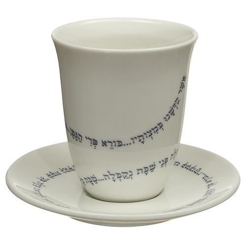 """כוס קידוש פורצלן 9 ס""""מ עם תחתית 1398"""