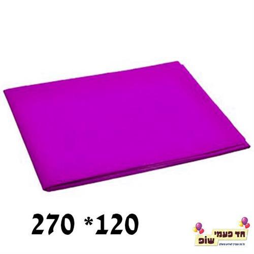 מפת אלבד 270*120 סגול
