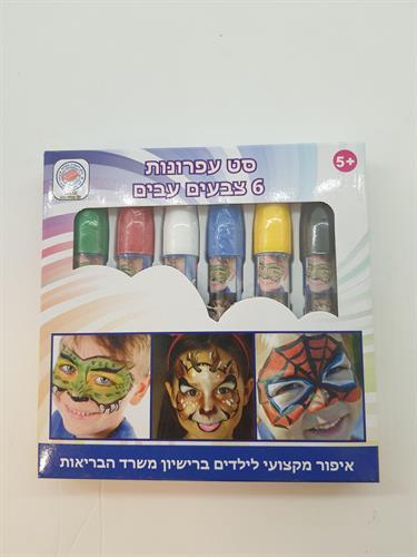 צבעי פנים 6 צבעים עבים